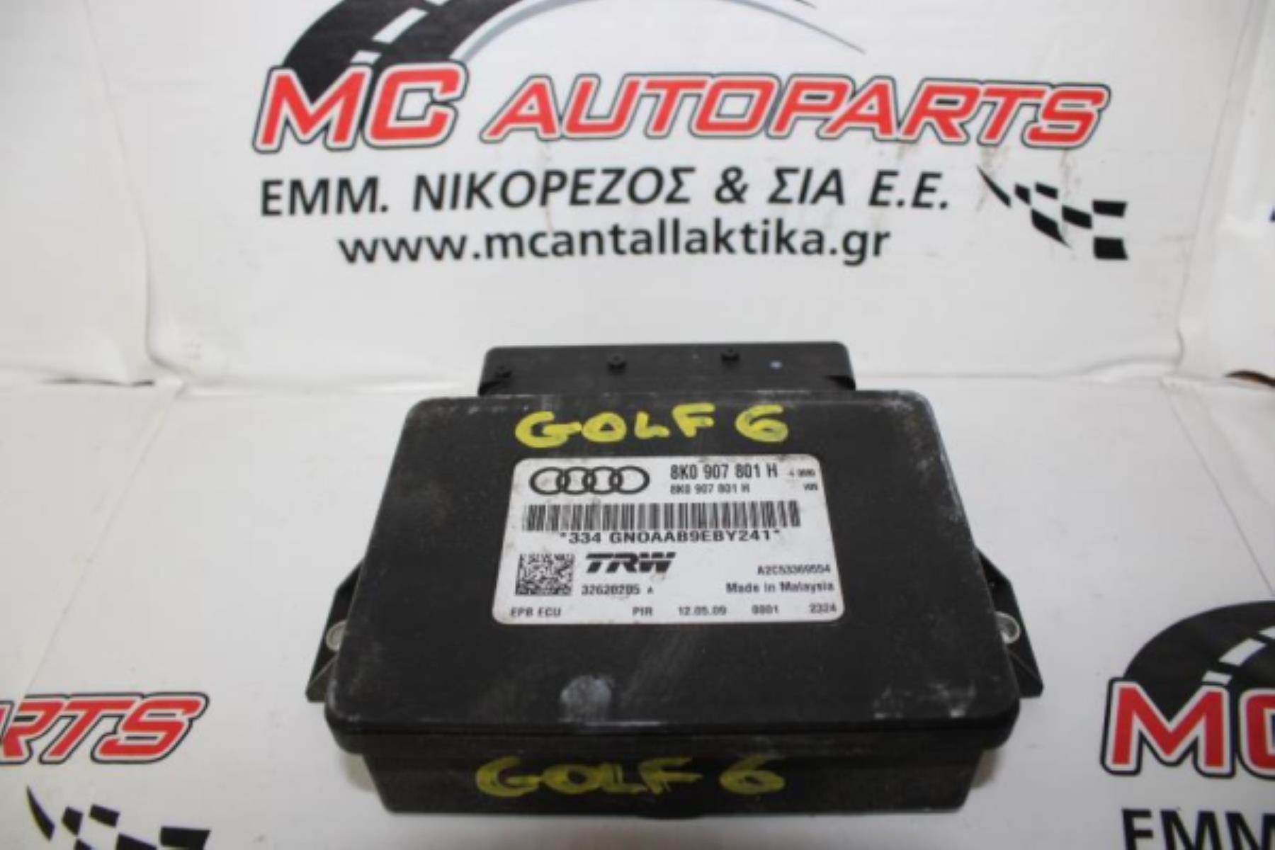 Εικόνα από Πλακέτα  VW GOLF 6 (2008-2013)  8K0907801H   ηλεκτρικού χειρόφρενου