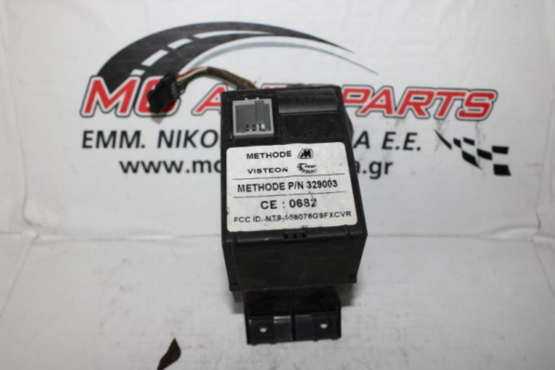 Εικόνα από Πλακέτα  LANDROVER FREELANDER (2007-2014)  6G9N11572CF   ignition lock