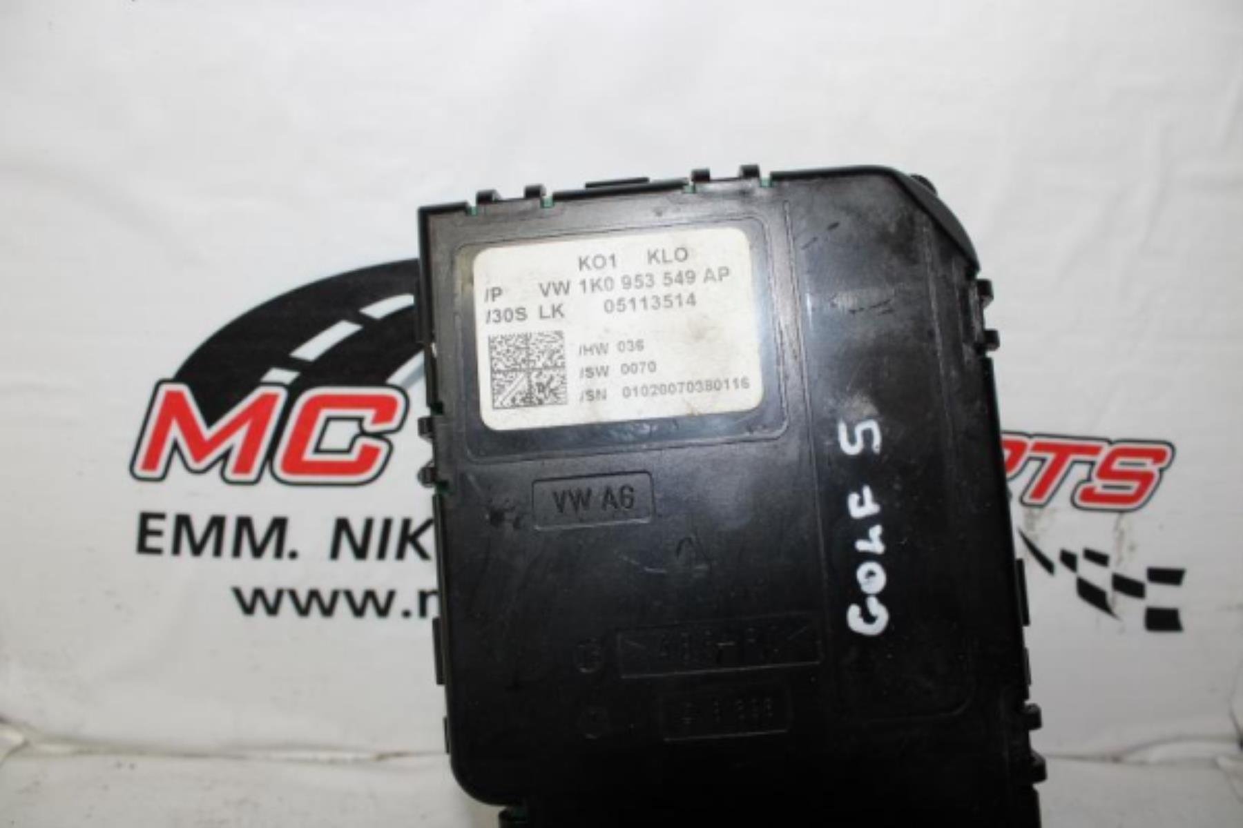 Εικόνα από Πλακέτα  VW GOLF 5 (2004-2008)  1K0953549AP   τιμονιού