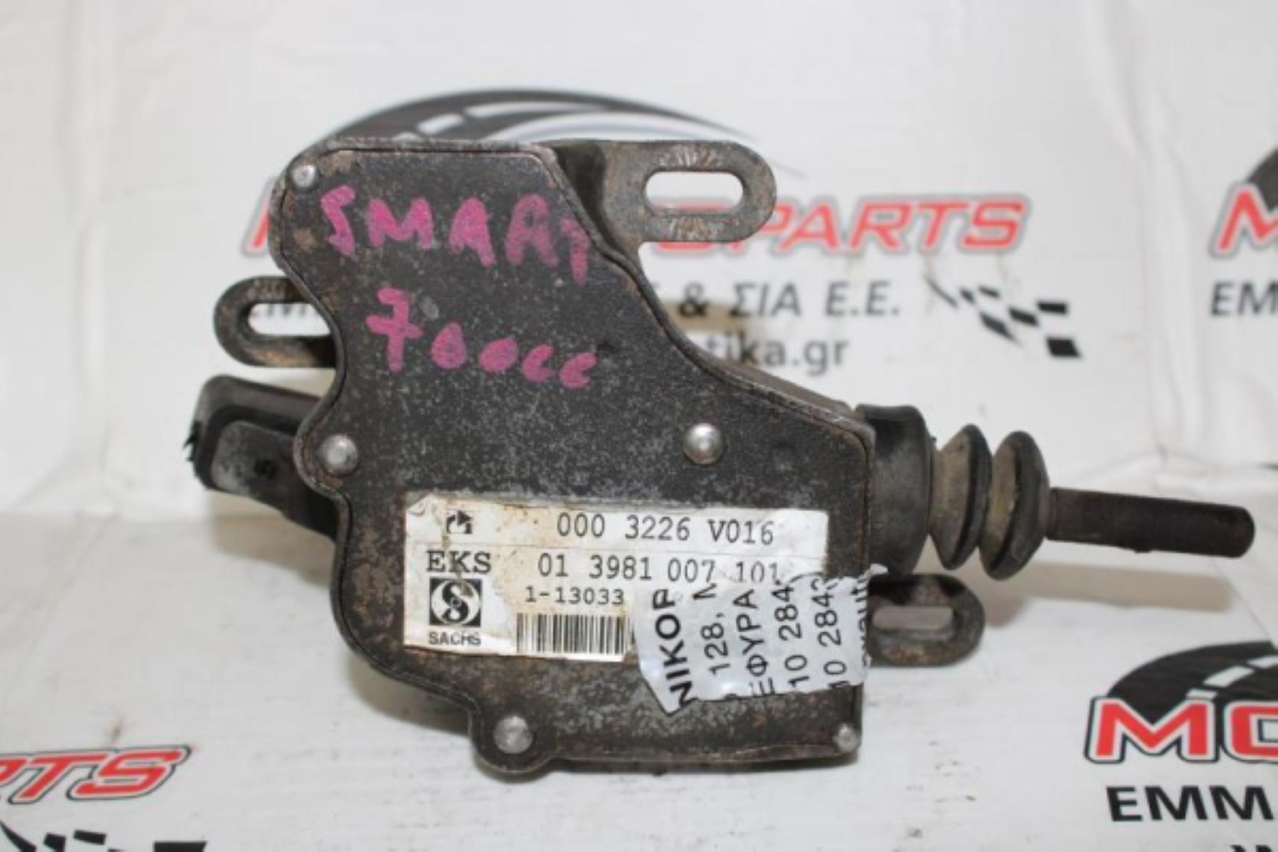 Εικόνα από Διάφορα μετάδοσης  SMART 450 (1998-2006) 700cc 013981007101   ενεργοποιητής συμπλέκτη