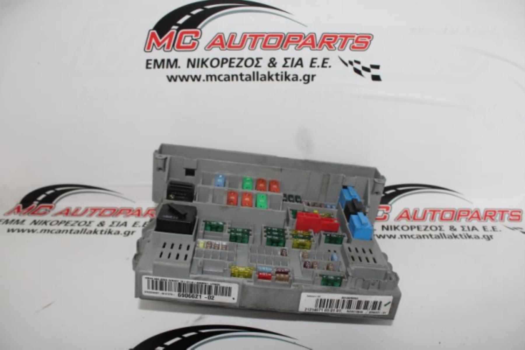 Εικόνα από Ασφαλειοθήκη  BMW E81 E87 116 S1 (2004-2011)  690662102   diesel, μέσα