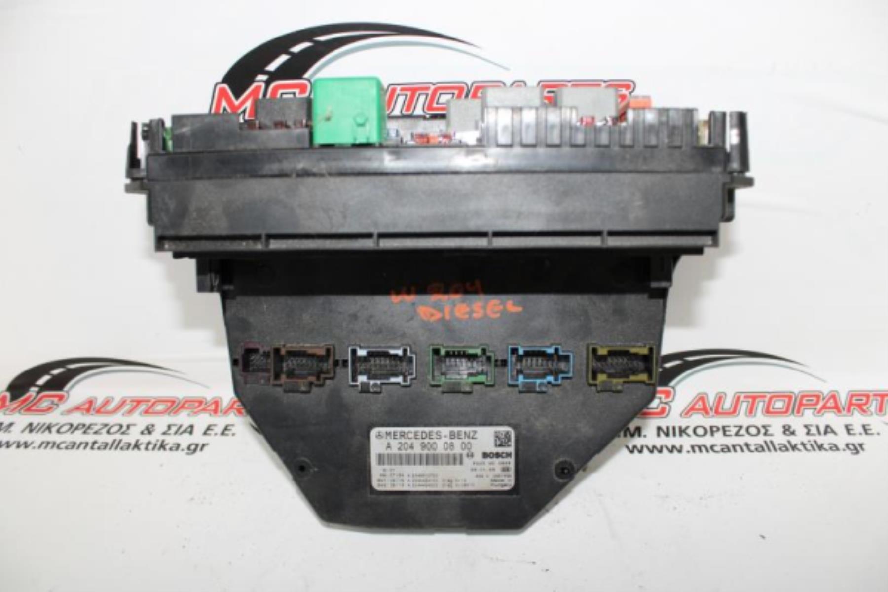 Εικόνα από Ασφαλειοθήκη  MERCEDES W204 (2007-2011)  A2049000800   έξω, diesel