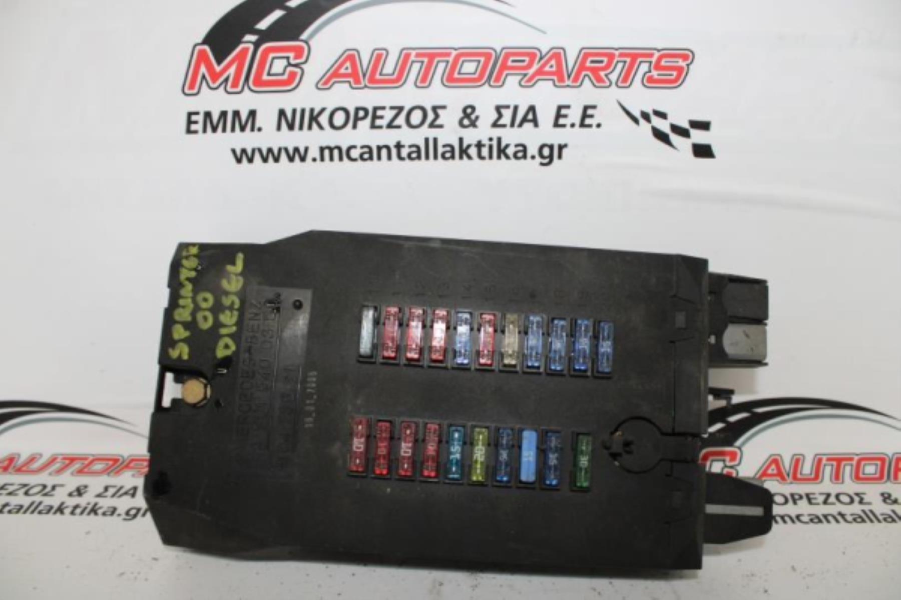Εικόνα από Ασφαλειοθήκη  MERCEDES SPRINTER 208-408 (1995-2006)  A9015400350   μέσα, diesel