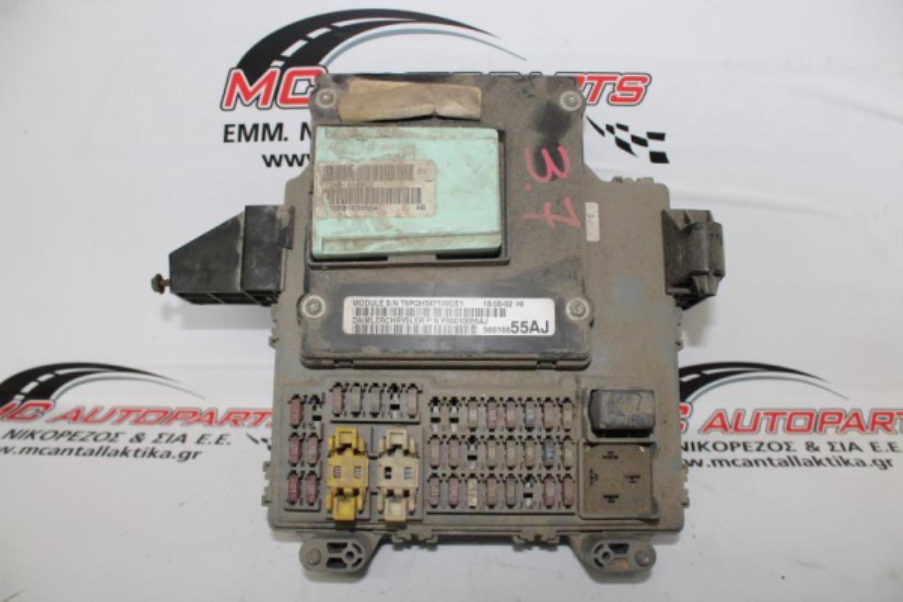 Picture of Ασφαλειοθήκη  JEEP CHEROKEE (2002-2008) 3700cc P56010055AJ   μέσα