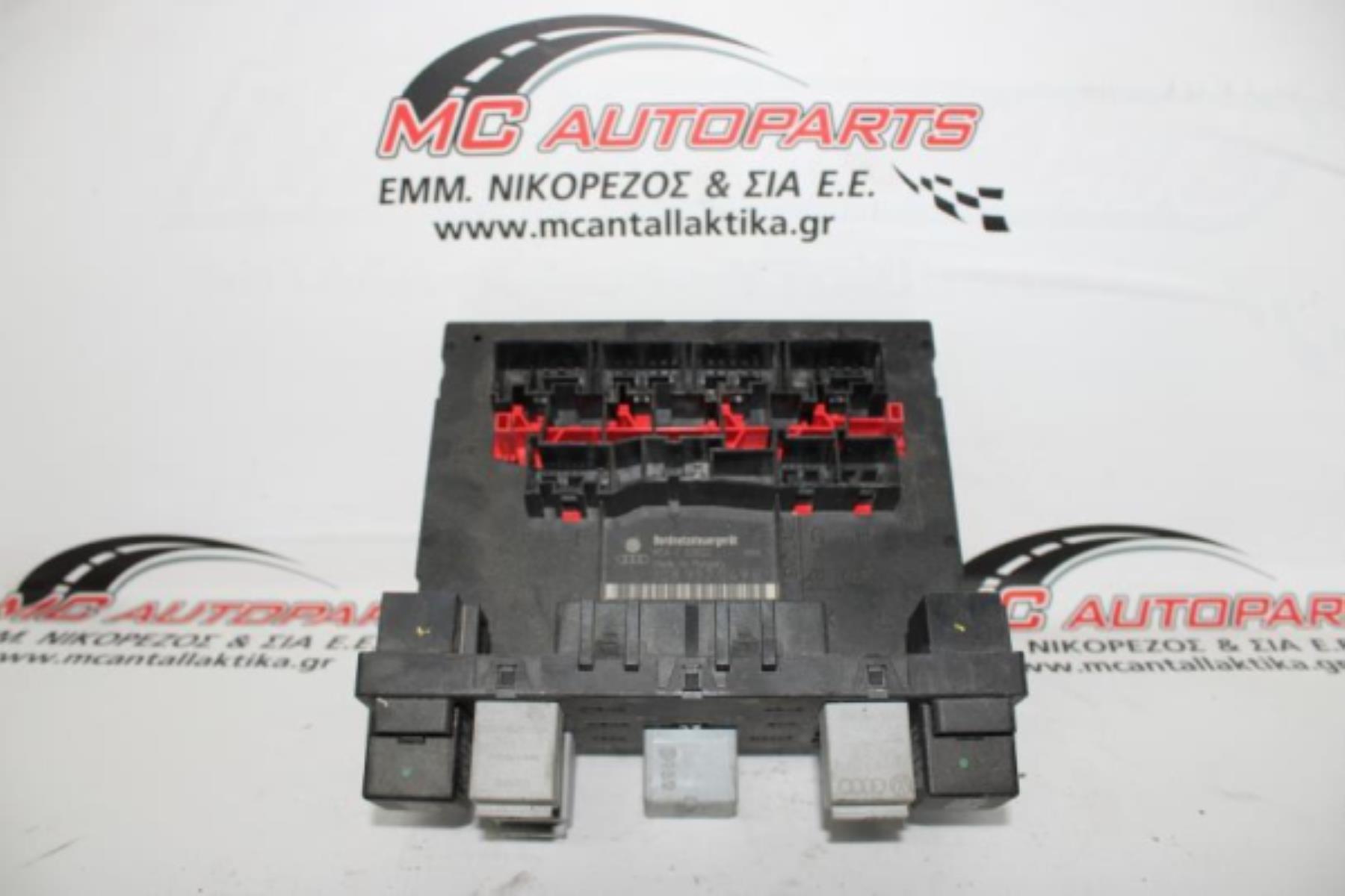 Εικόνα από Ασφαλειοθήκη  VW PASSAT (2005-2011)  3C8937049E   μέσα