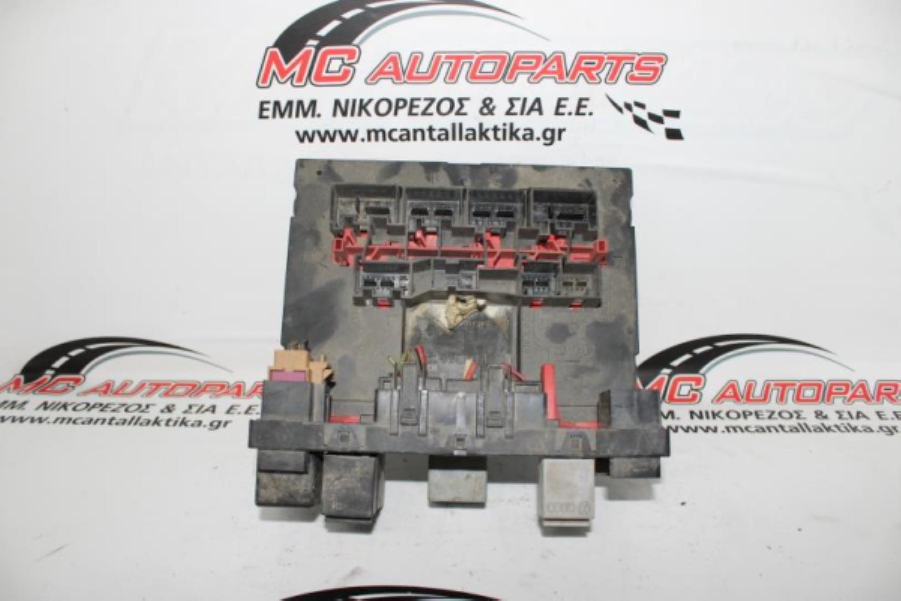 Εικόνα από Ασφαλειοθήκη  VW TOURAN (2007-2010)  1K0937049F   μέσα