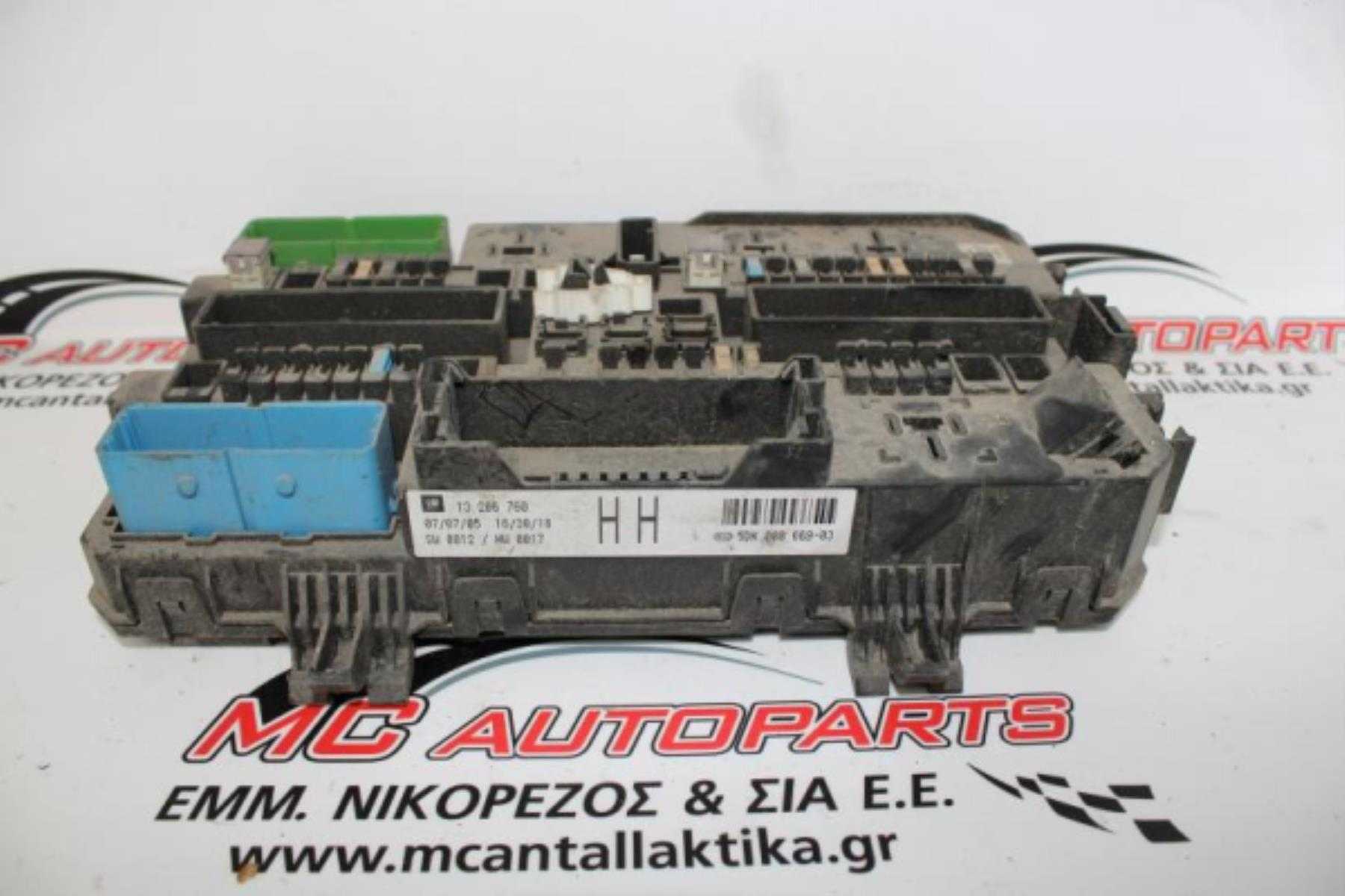 Picture of Ασφαλειοθήκη  OPEL ASTRA H (2004-2010)  13206760HH   έξω