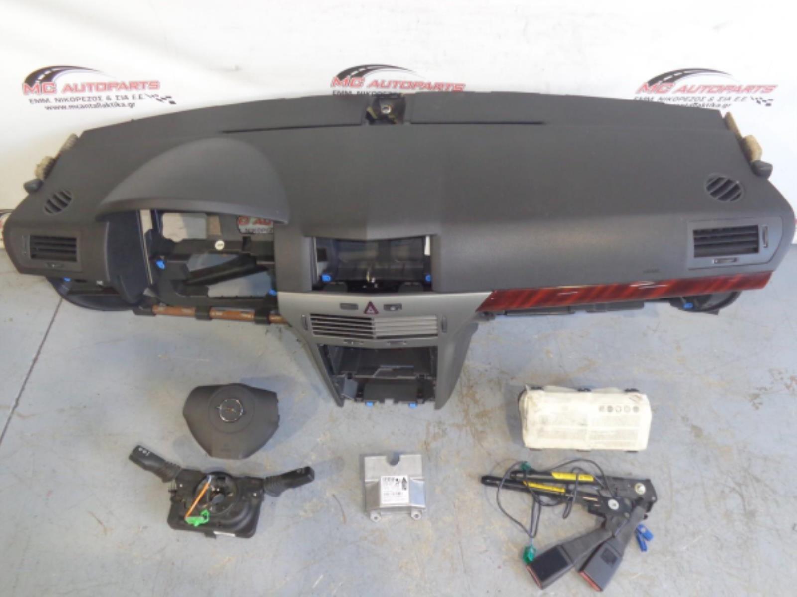Εικόνα από Αερόσακος  Set  OPEL ASTRA H (2004-2010)     οδηγού 1 μπρίζα, συνοδηγού με ταμπλό, προενατήρες, ταινία με χειριστήρια, εγκέφαλος