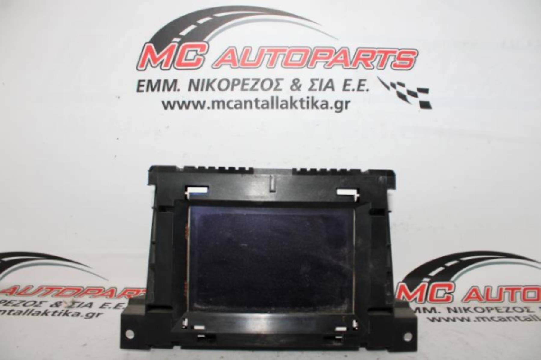 Picture of Οθόνη  OPEL ASTRA H (2004-2010)  13111163KP