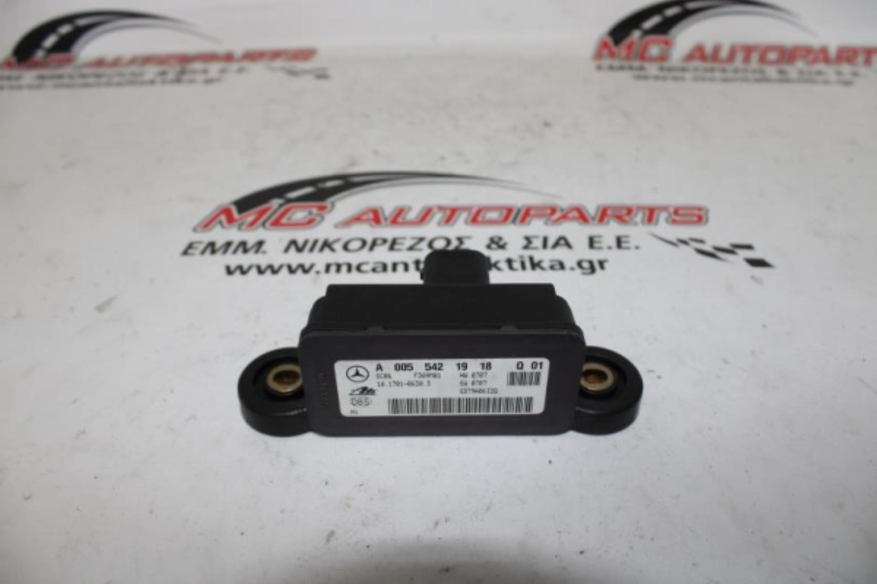 Picture of Πλακέτα  MERCEDES W204 (2007-2011)  A0055421918   ESP
