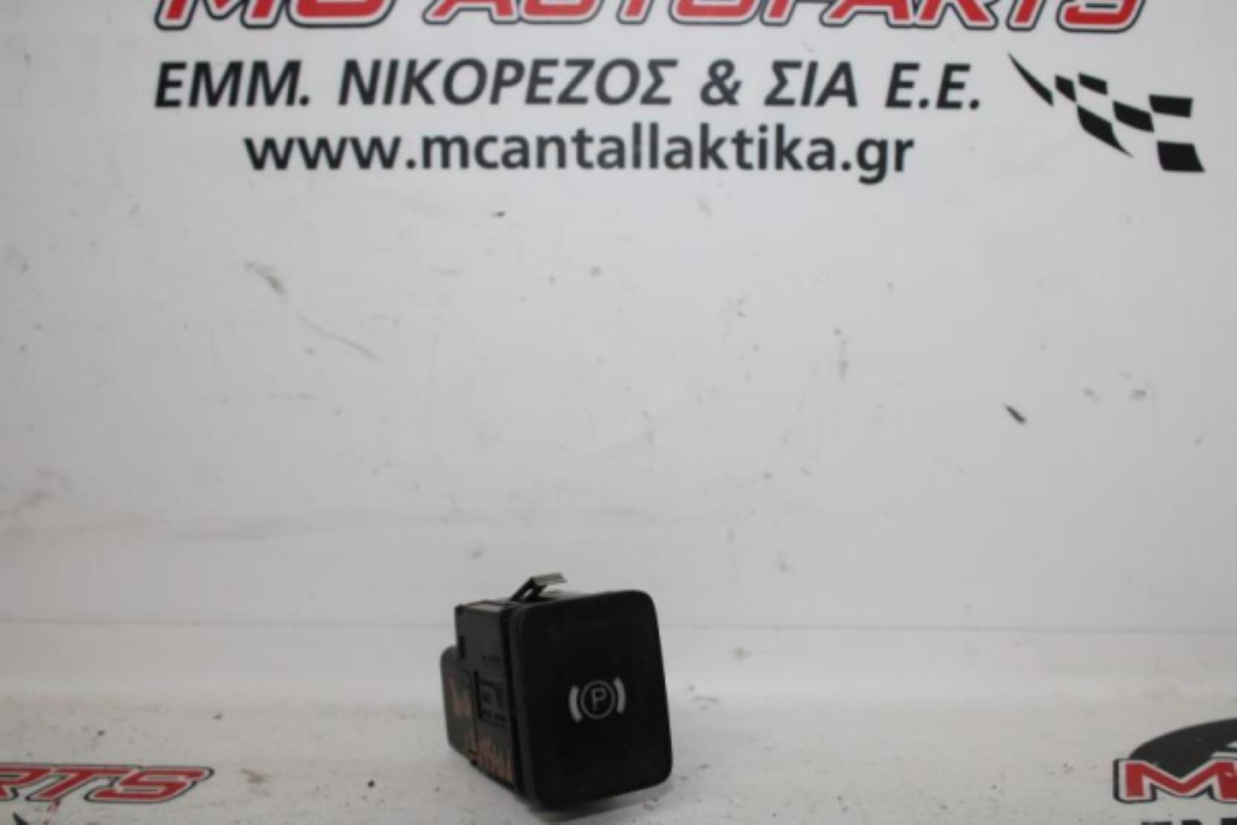 Εικόνα από Διακόπτης  VW PASSAT (2005-2011)  3C0927225A