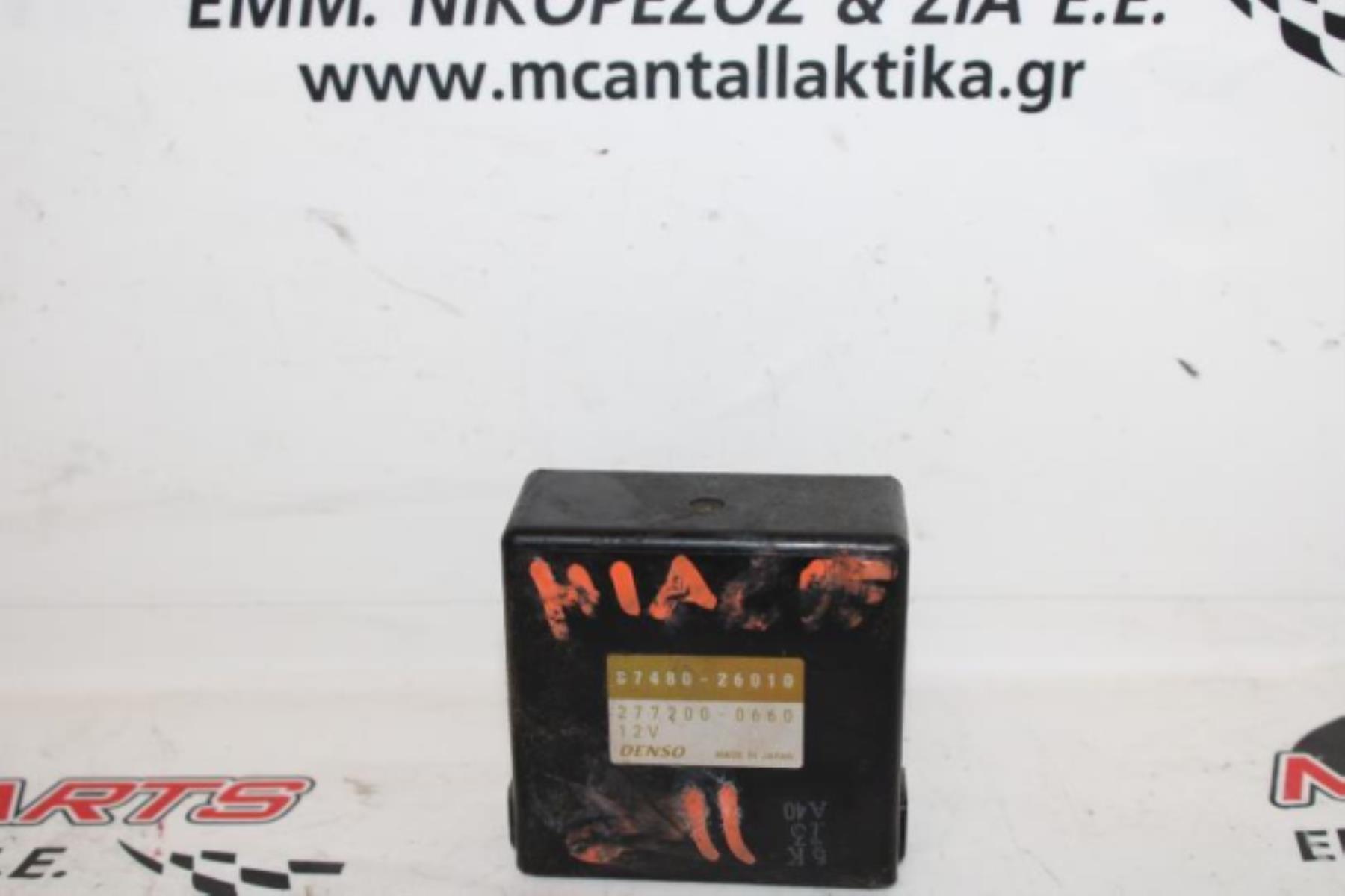 Εικόνα από Πλακέτα  TOYOTA HI ACE (2006-2012)  87480-26010   κλιματισμού
