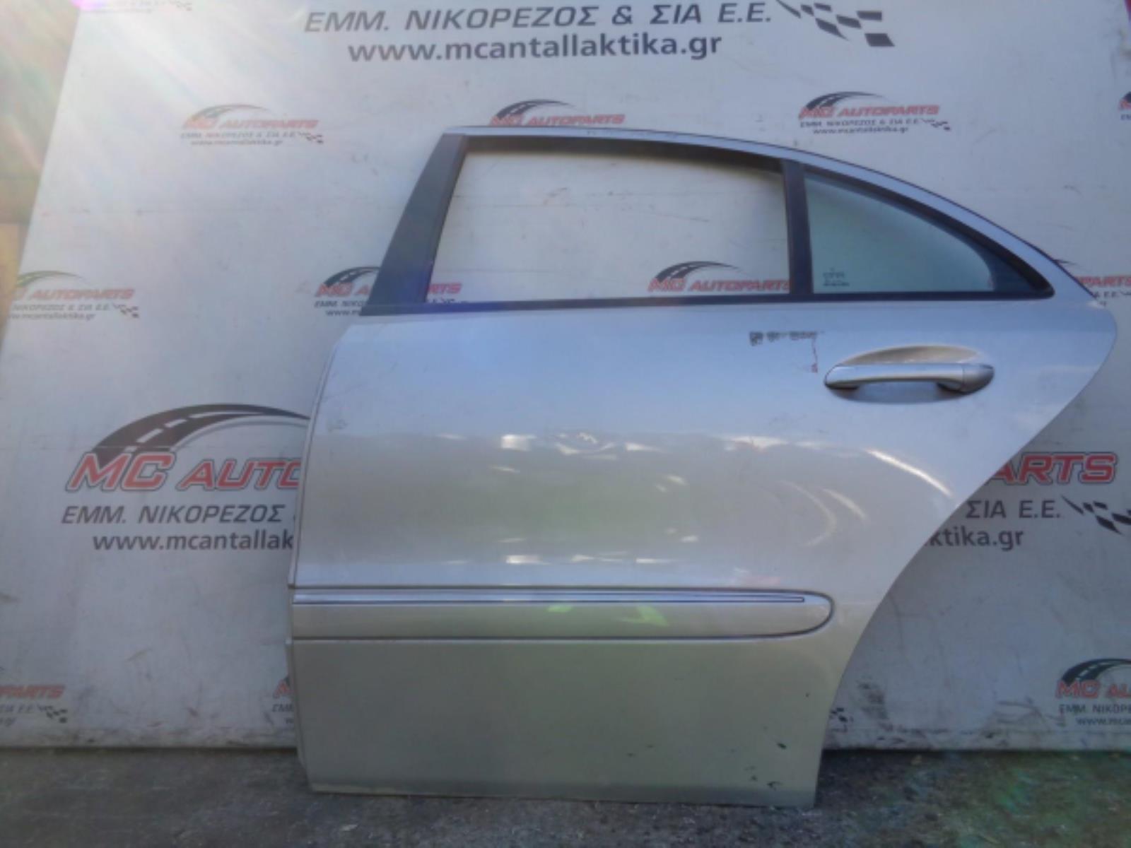 Εικόνα από Πόρτα  Πίσω Αριστερή  MERCEDES W211 (2002-2009)