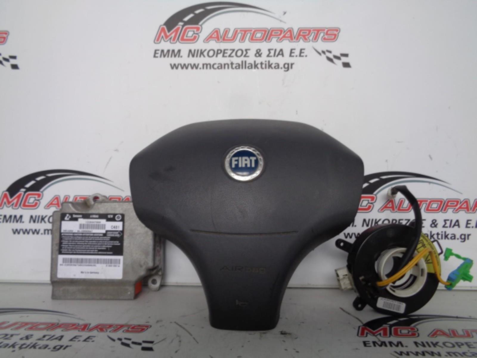 Εικόνα από Αερόσακος  Set  FIAT DUCATO (2002-2006)     οδηγού, ταινία, εγκέφαλος