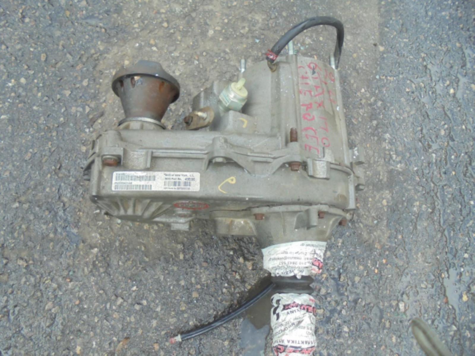 Εικόνα από Σασμάν 4WD  Χειρ.Βοηθητικό  JEEP CHEROKEE (2002-2008) 2400cc 52099421AH   6τάχυτο