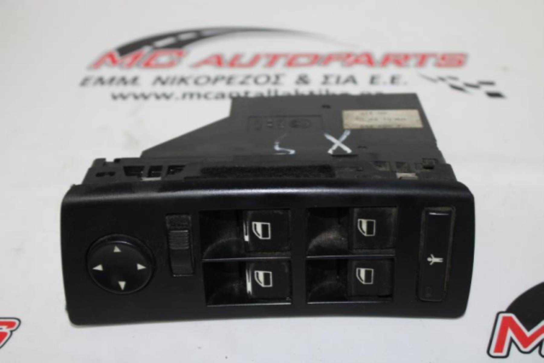 Εικόνα από Διακόπτης  Παραθύρων  BMW E53 X5 (2000-2006)  6907499