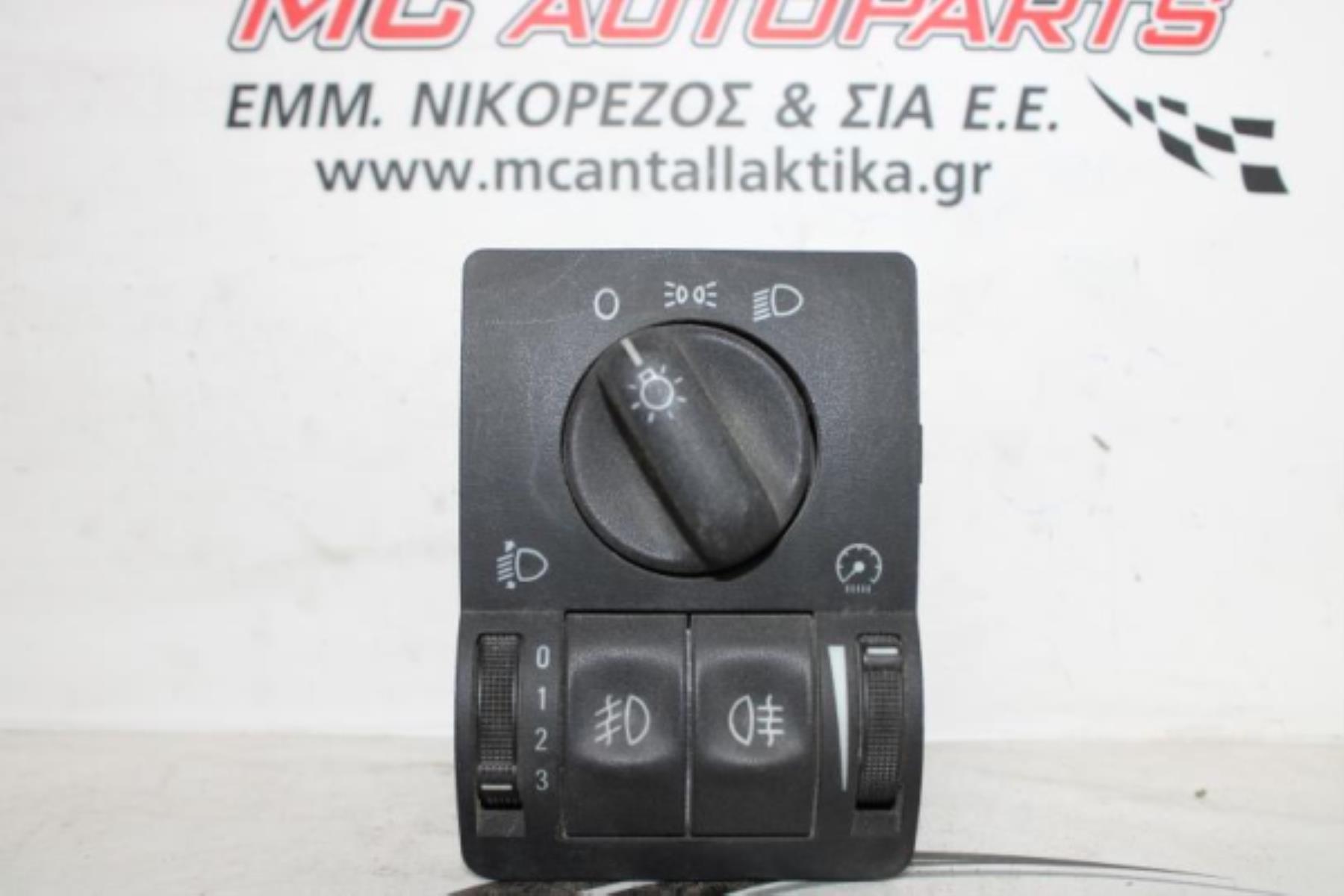 Εικόνα από Διακόπτης  Φώτων  OPEL ZAFIRA (1999-2005)  90561377LL
