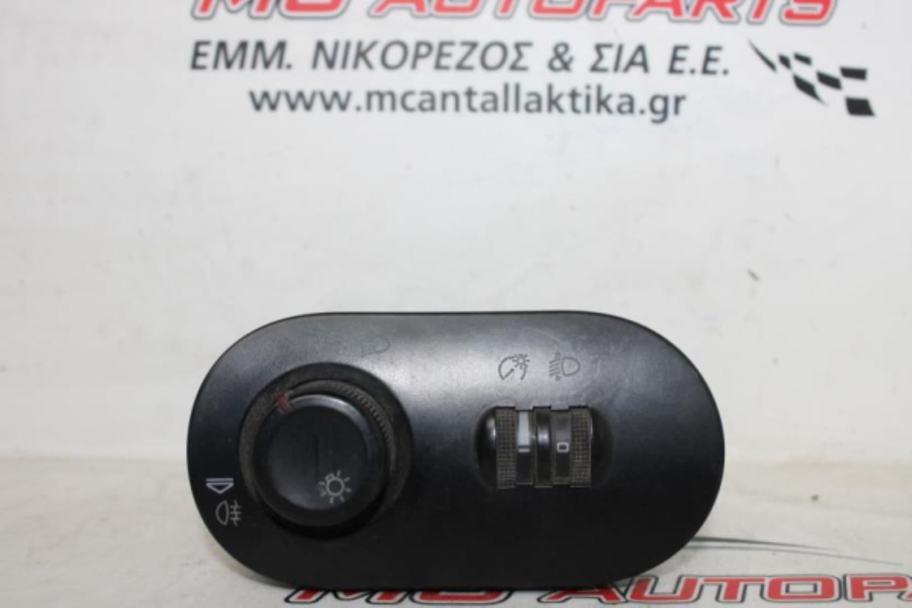 Εικόνα από Διακόπτης  Φώτων  SEAT IBIZA (2002-2008)  6L1941531AD