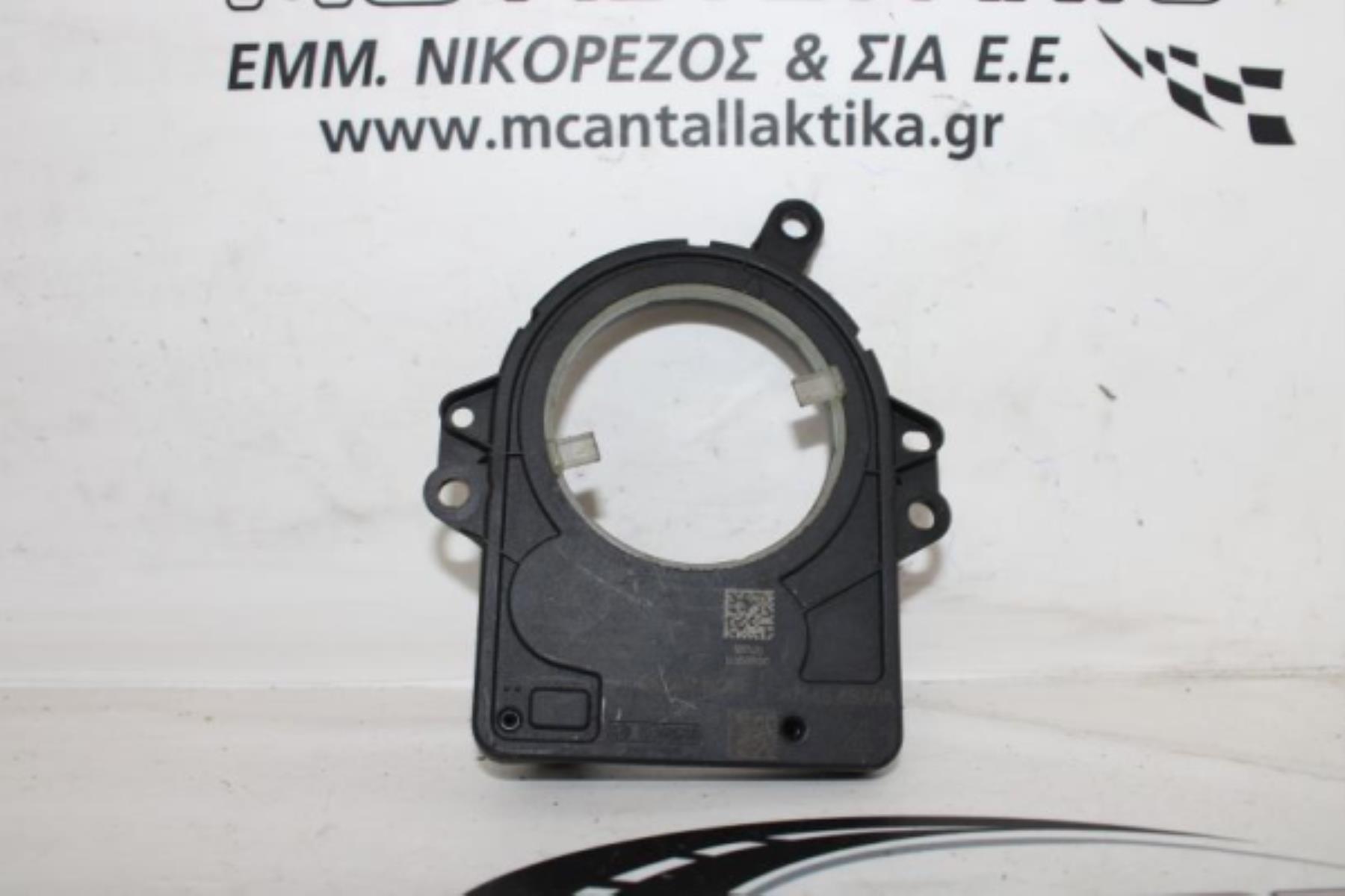 Εικόνα από Αισθητήρας  NISSAN QASHQAI (2007-2014)  0265019061   γωνίας τιμονιού
