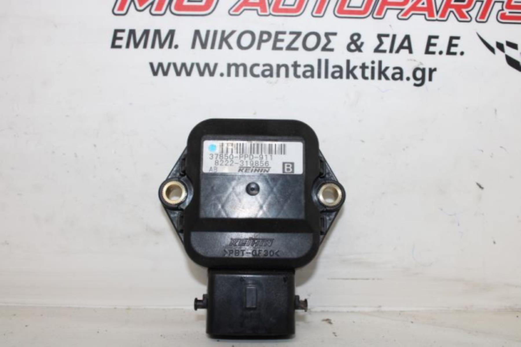 Εικόνα από Πλακέτα  HONDA CR-V (2002-2007)  37850-PPD-911   ελέγχου πεταλούδας
