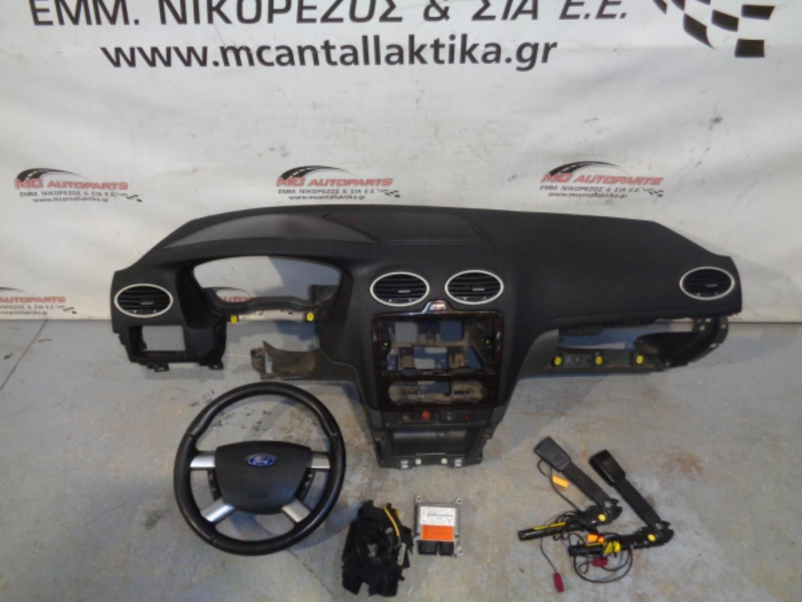 Εικόνα από Αερόσακος  Set  FORD FOCUS (2004-2008)     Οδηγού(1 μπριζα),ταμπλό με συνοδηγού,2 προεντατήρες ζώνης,ταινία,εγκέφαλος airbag