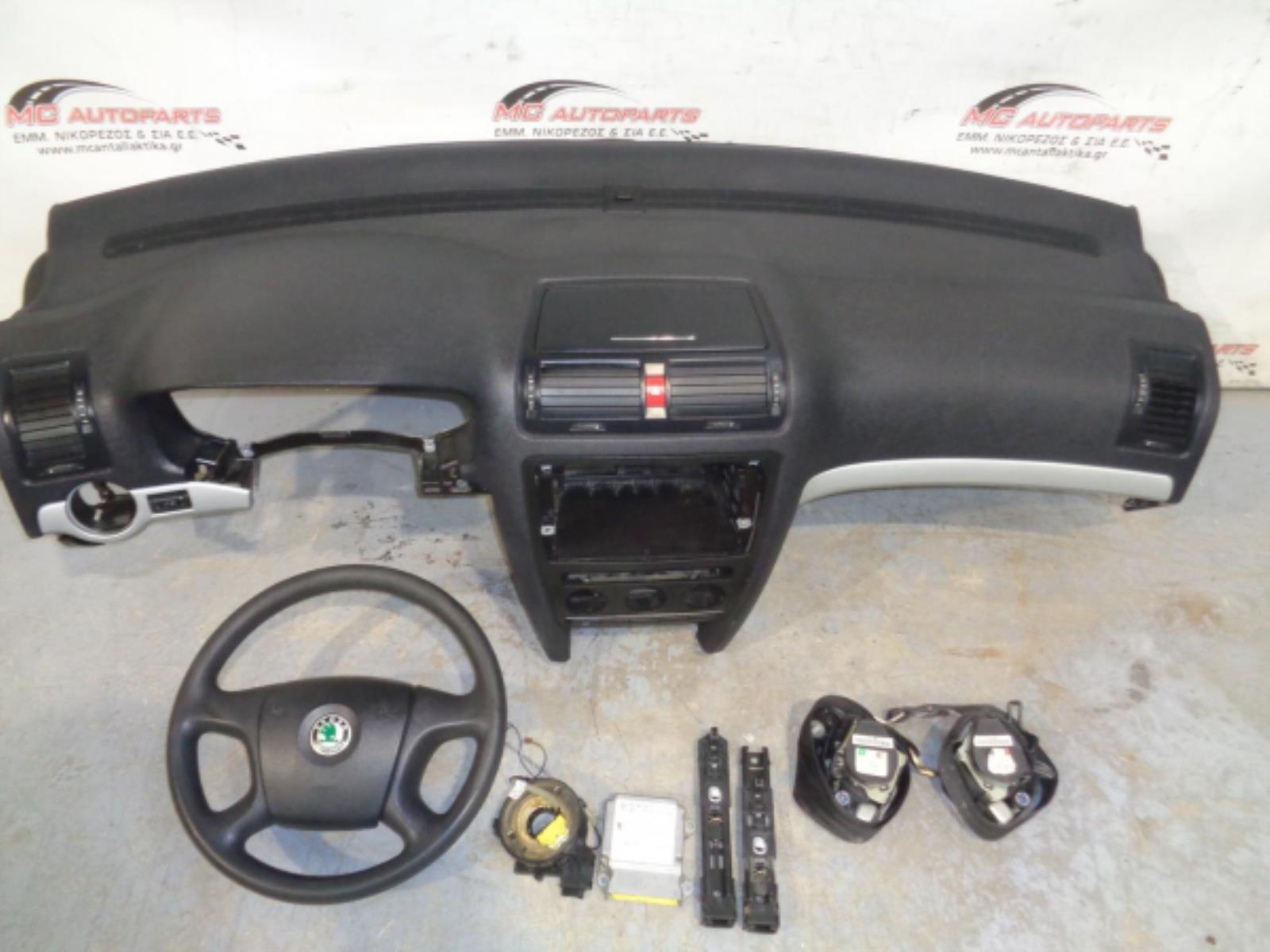 Εικόνα από Αερόσακος  Set  SKODA OCTAVIA 5 (2004-2008)     Οδηγού με τιμόνι,ταμπλό με συνοδηγού,2 ζώνες,ταινία,εγκέφαλος airbag