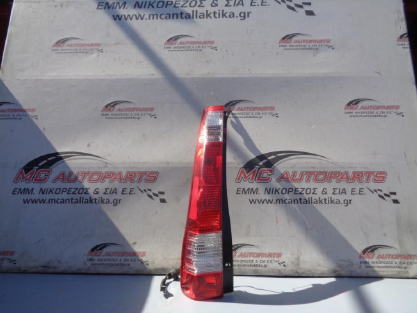 Εικόνα από Φανάρι  Πίσω Αριστερό  HONDA CR-V (2002-2007)     facelift