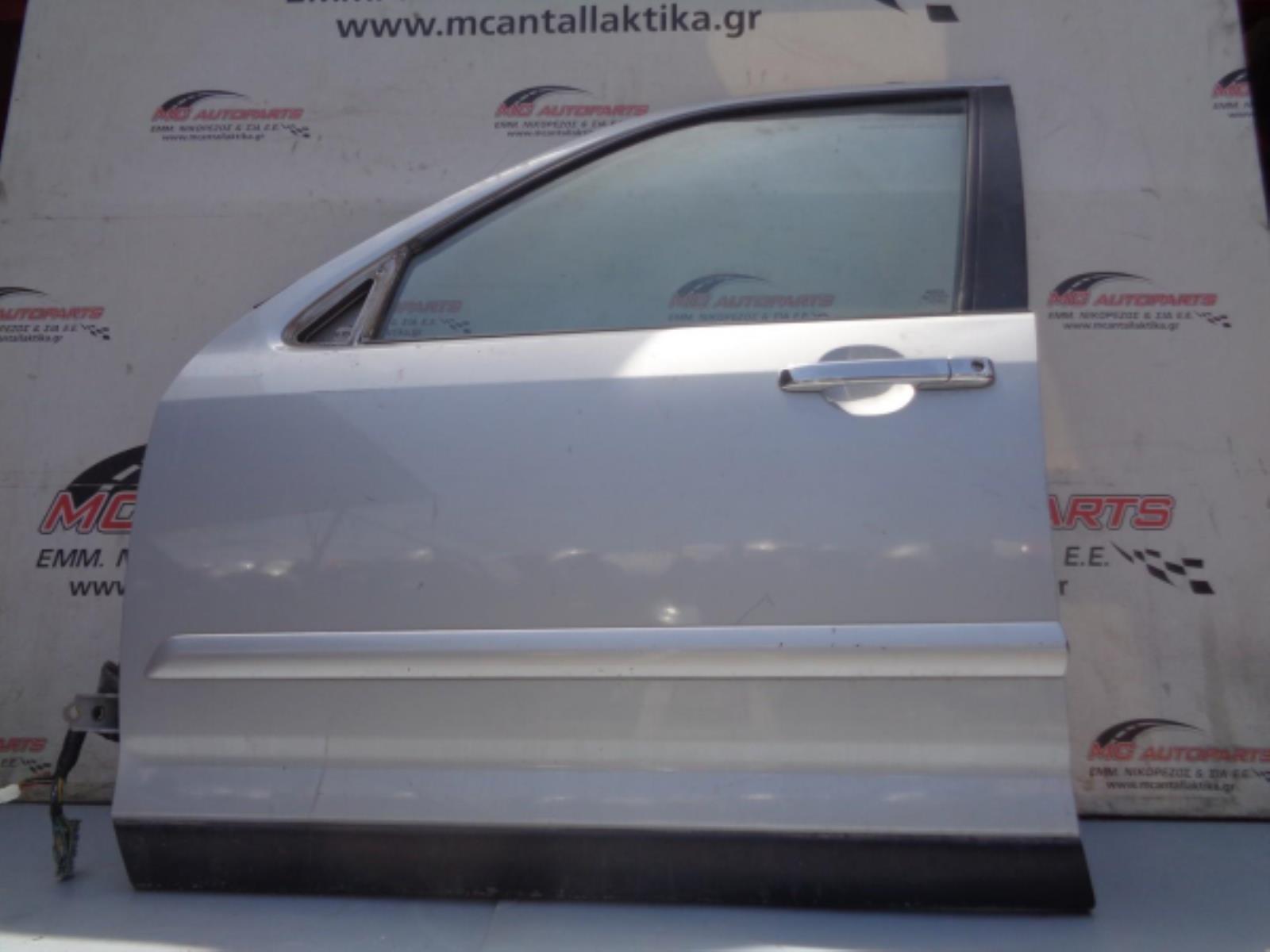 Εικόνα από Πόρτα  Εμπρός Αριστερή  HONDA CR-V (2002-2007)     facelift