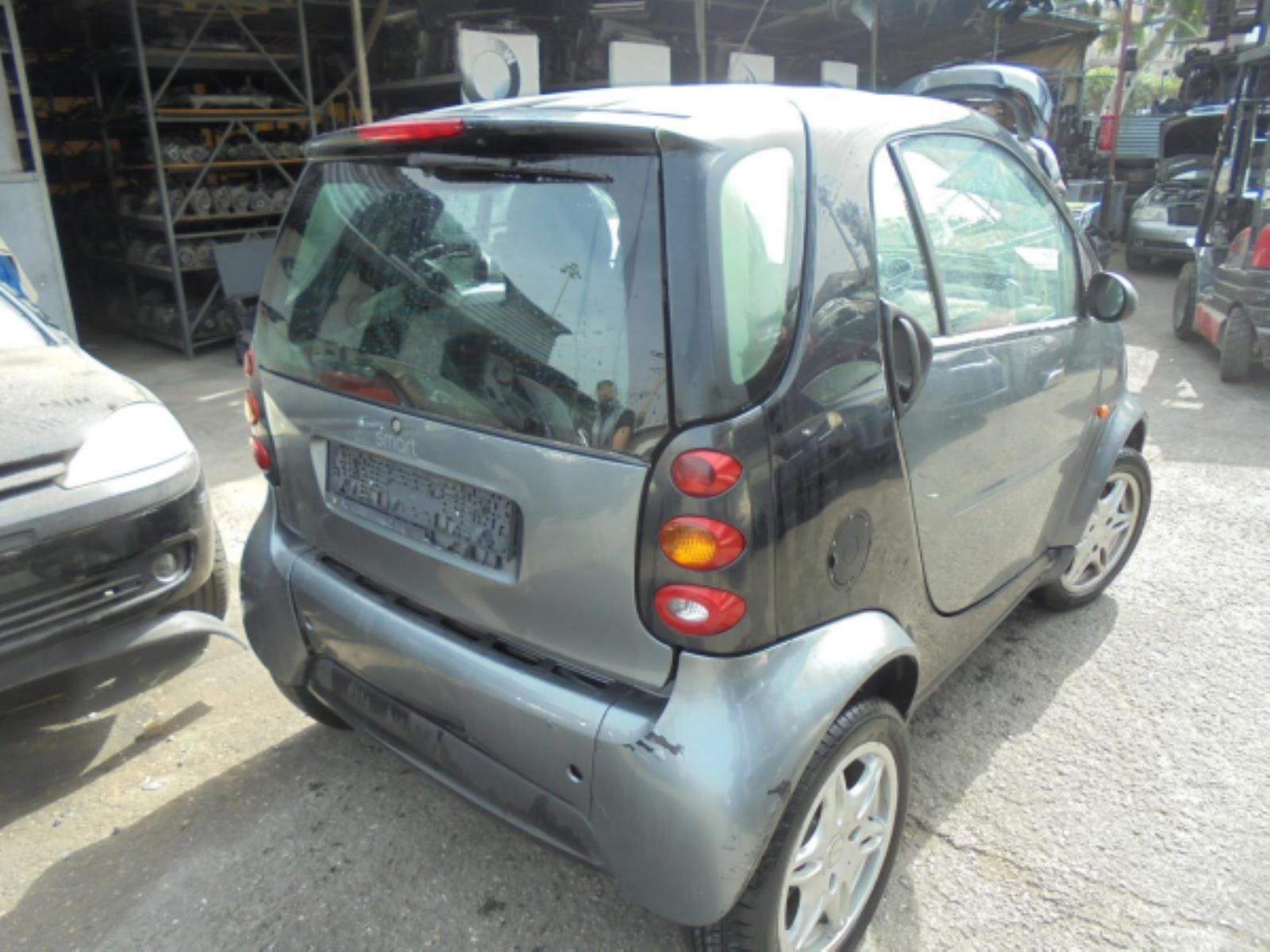 Εικόνα από Τροπέτο μηχανικά  SMART 450 (1998-2006) 700cc    βενζίνη