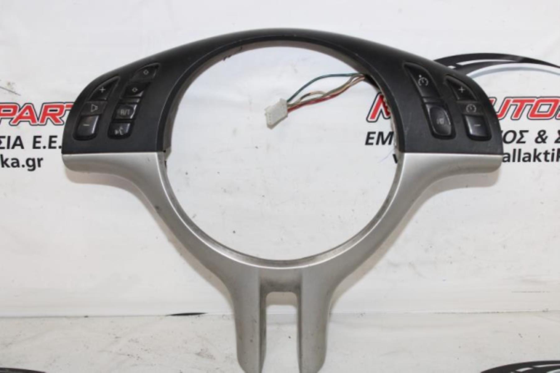 Εικόνα από Χειριστήρια  Τιμονιού  BMW E46 (1999-2006)  61316940138