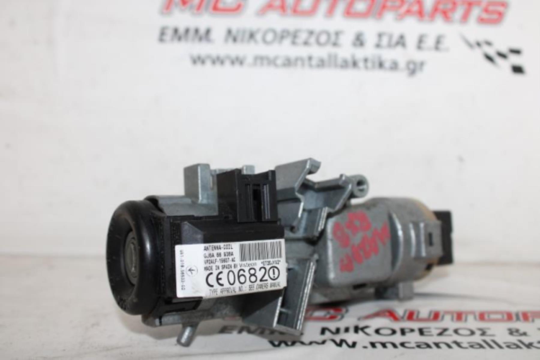 Εικόνα από Κλειδαριά μίζας  MAZDA RX-8 (2003-2012)