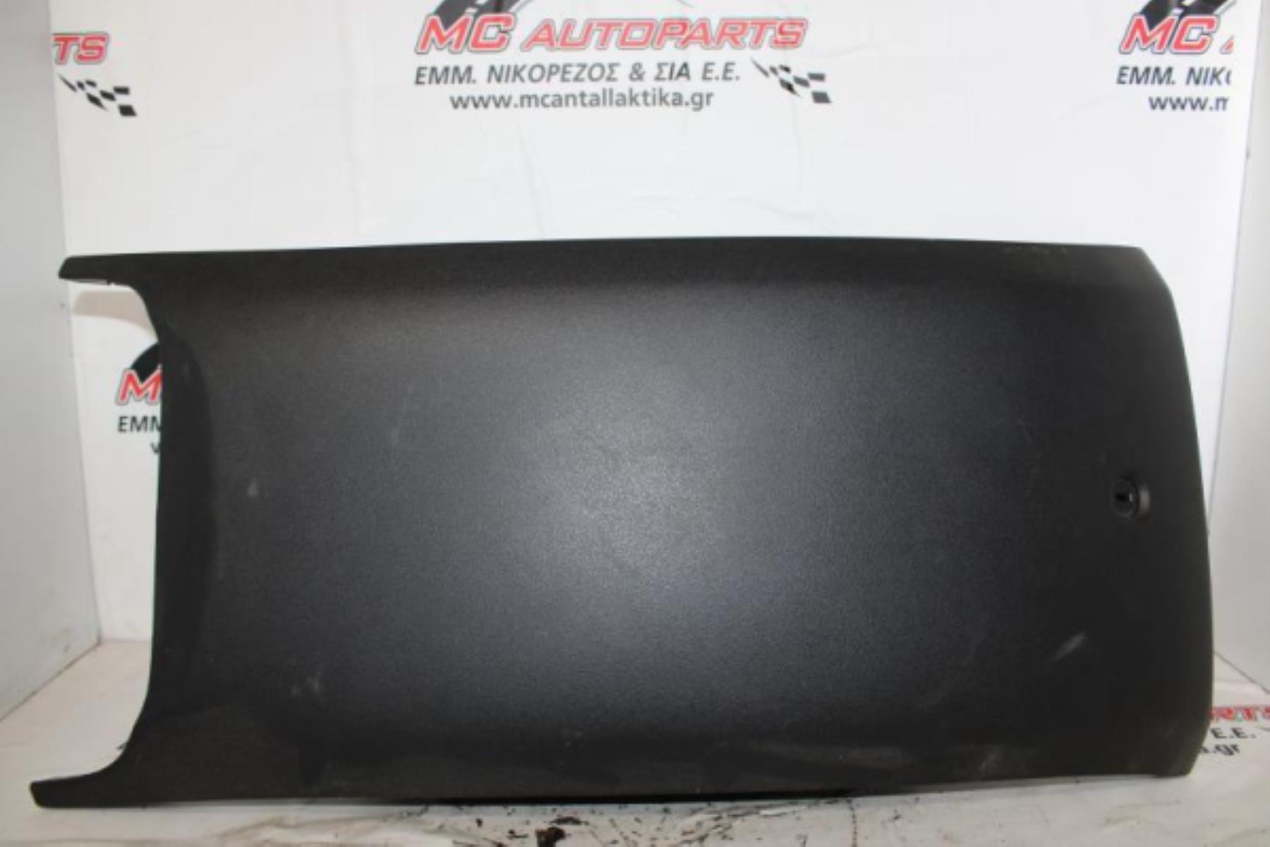 Εικόνα από Ντουλαπάκι  MAZDA RX-8 (2003-2012)     πίσω καθίσματα