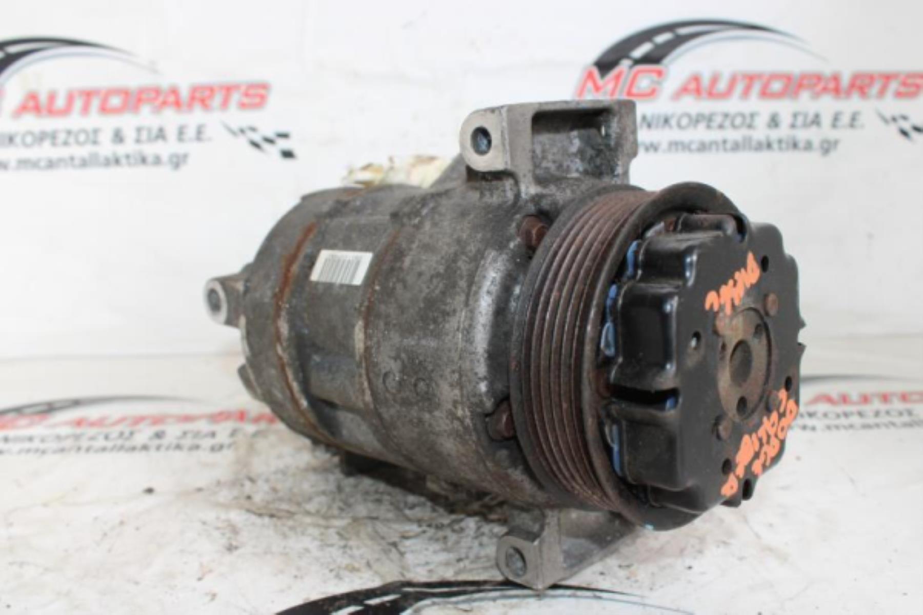 Εικόνα από Κομπρεσέρ Air Condition  DODGE CALIBER (2007-2011)  CG447150-0620