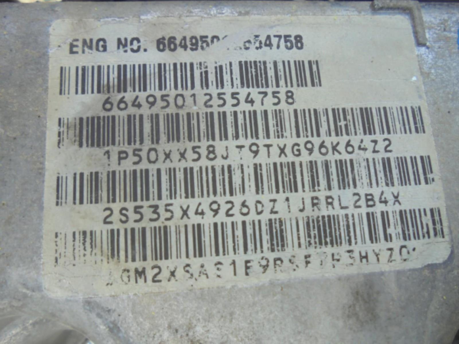 Εικόνα από Κινητήρας Μοτέρ  SSANGYONG KYRON (2009-2014) 2000cc 664950   Turbo Diesel