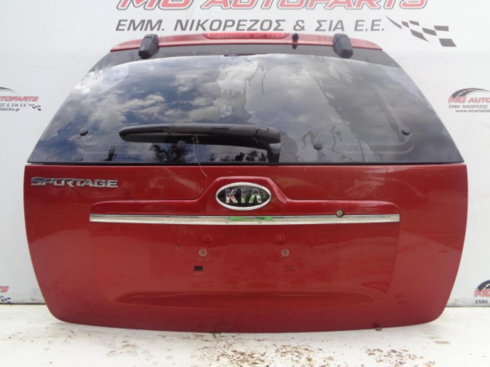Εικόνα από Πορτ-Μπαγκάζ Κόκκινο KIA SPORTAGE (2004-2009)