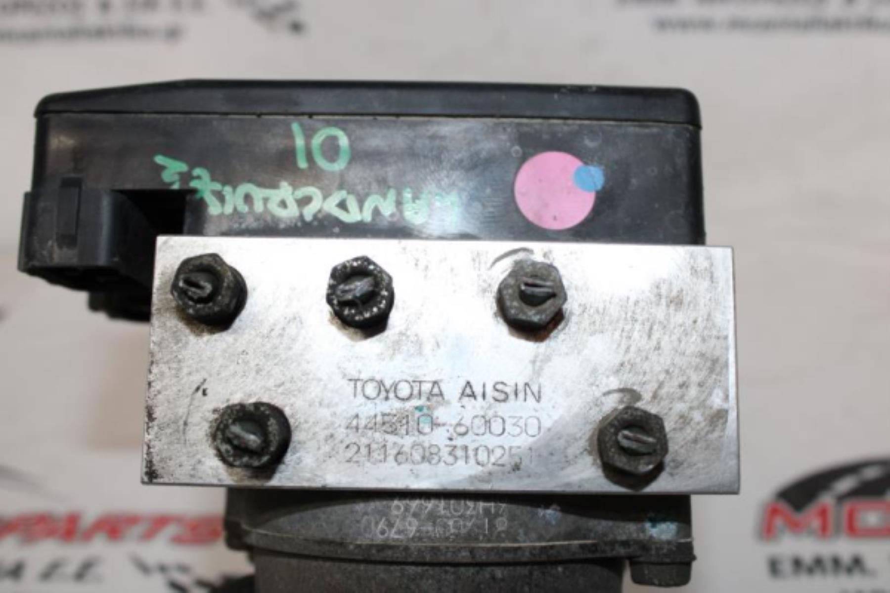 Εικόνα από ABS  TOYOTA LAND CRUISER (1999-2002)  211608310251