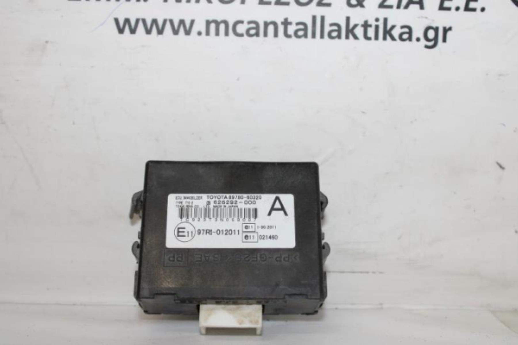 Εικόνα από Πλακέτα  TOYOTA LAND CRUISER (2003-2010)  89780-60320   immobilizer