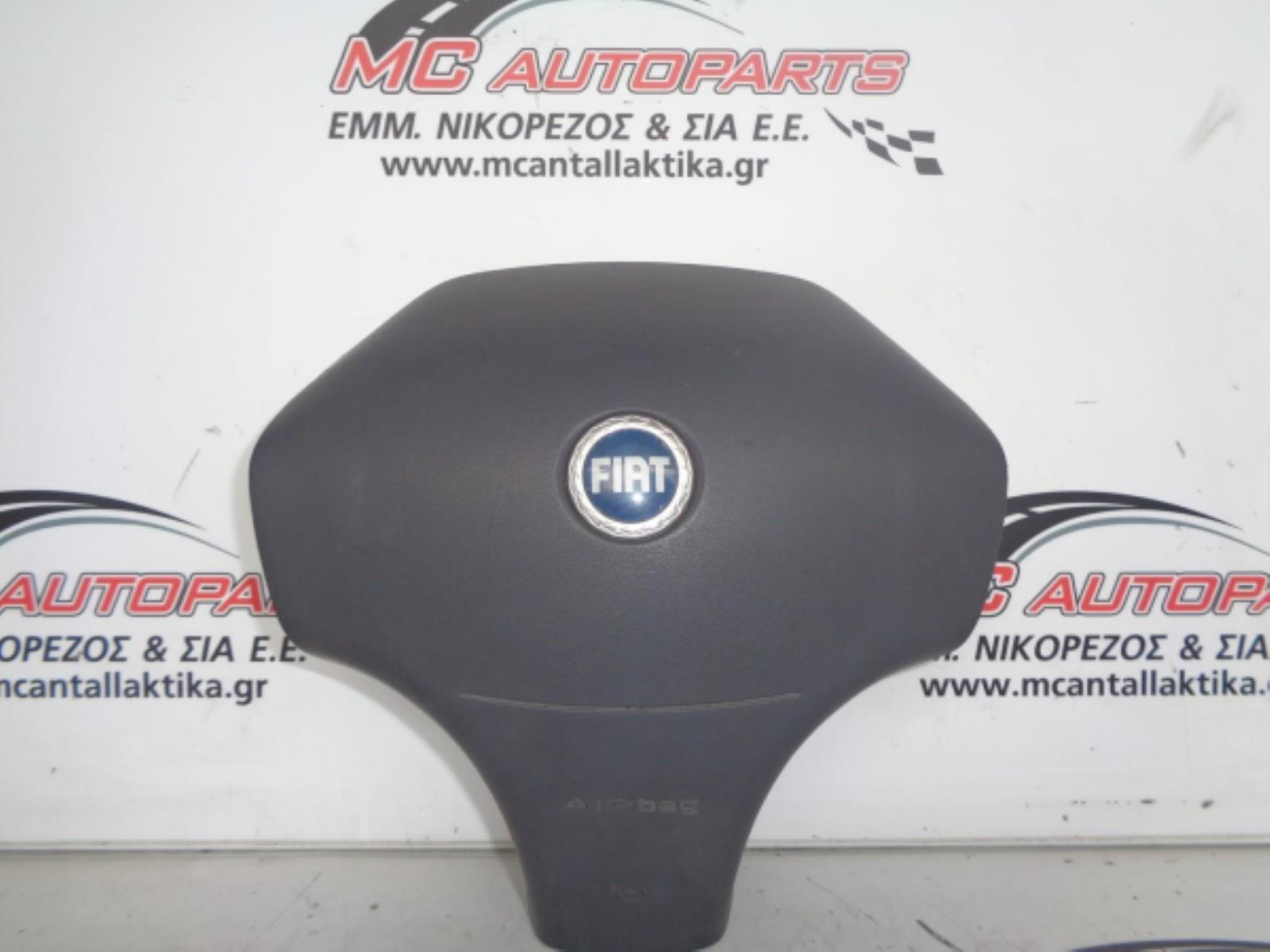 Εικόνα από Αερόσακος  Οδηγού  FIAT DUCATO (2002-2006)