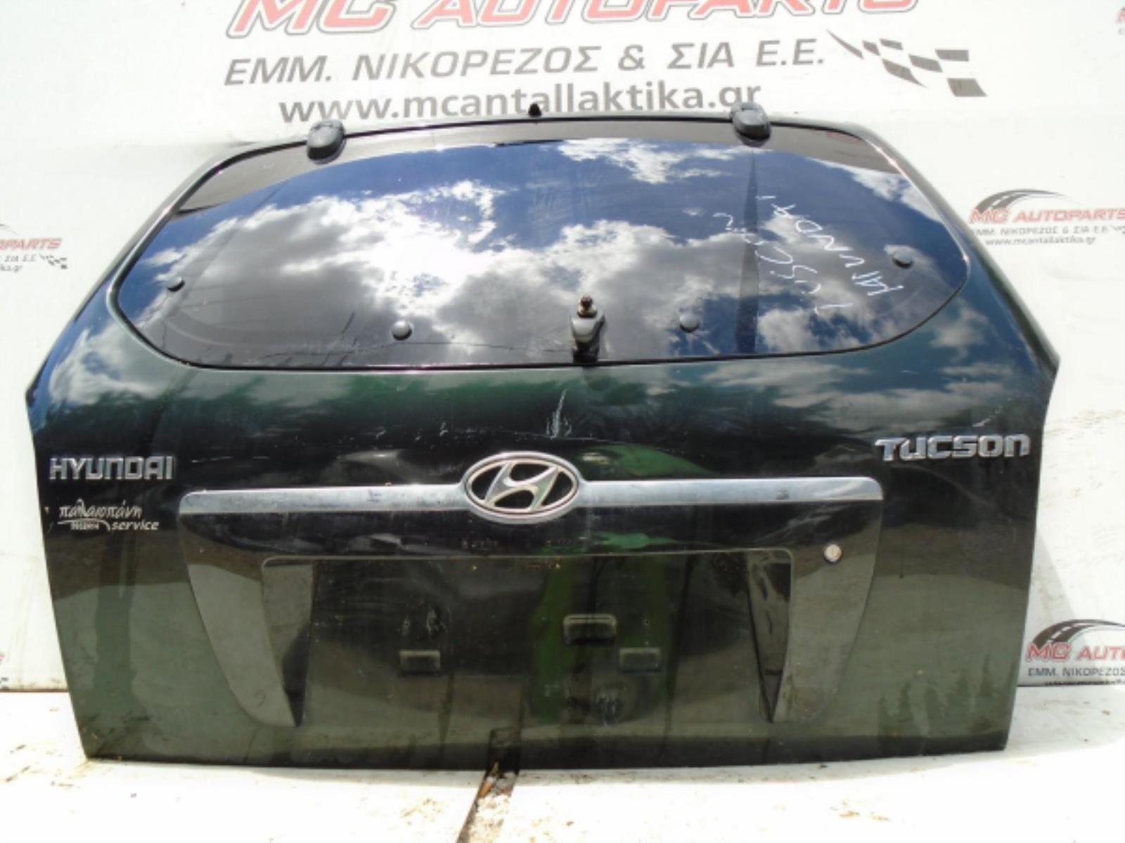 Εικόνα από Πορτ-Μπαγκάζ Πράσινο HYUNDAI TUCSON (2004-2009)