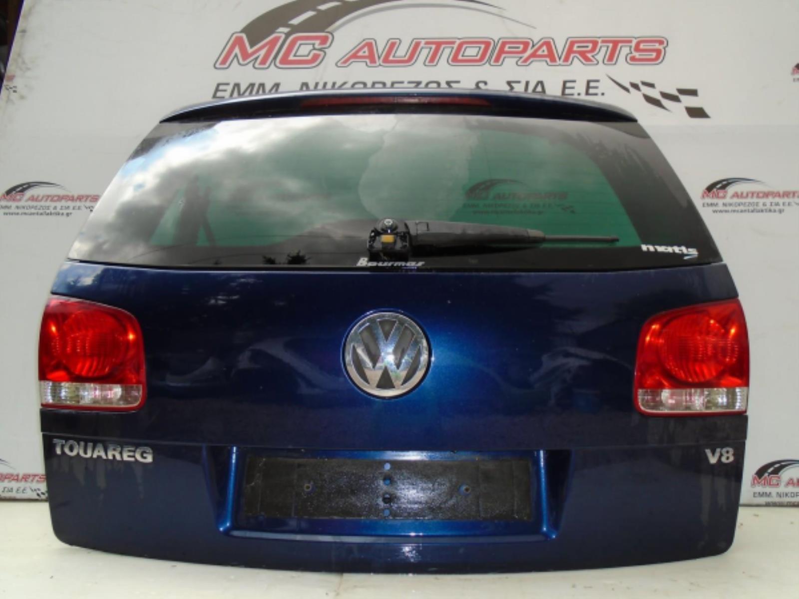 Εικόνα από Πορτ-Μπαγκάζ Μπλέ VW TOUAREG (2003-2007)
