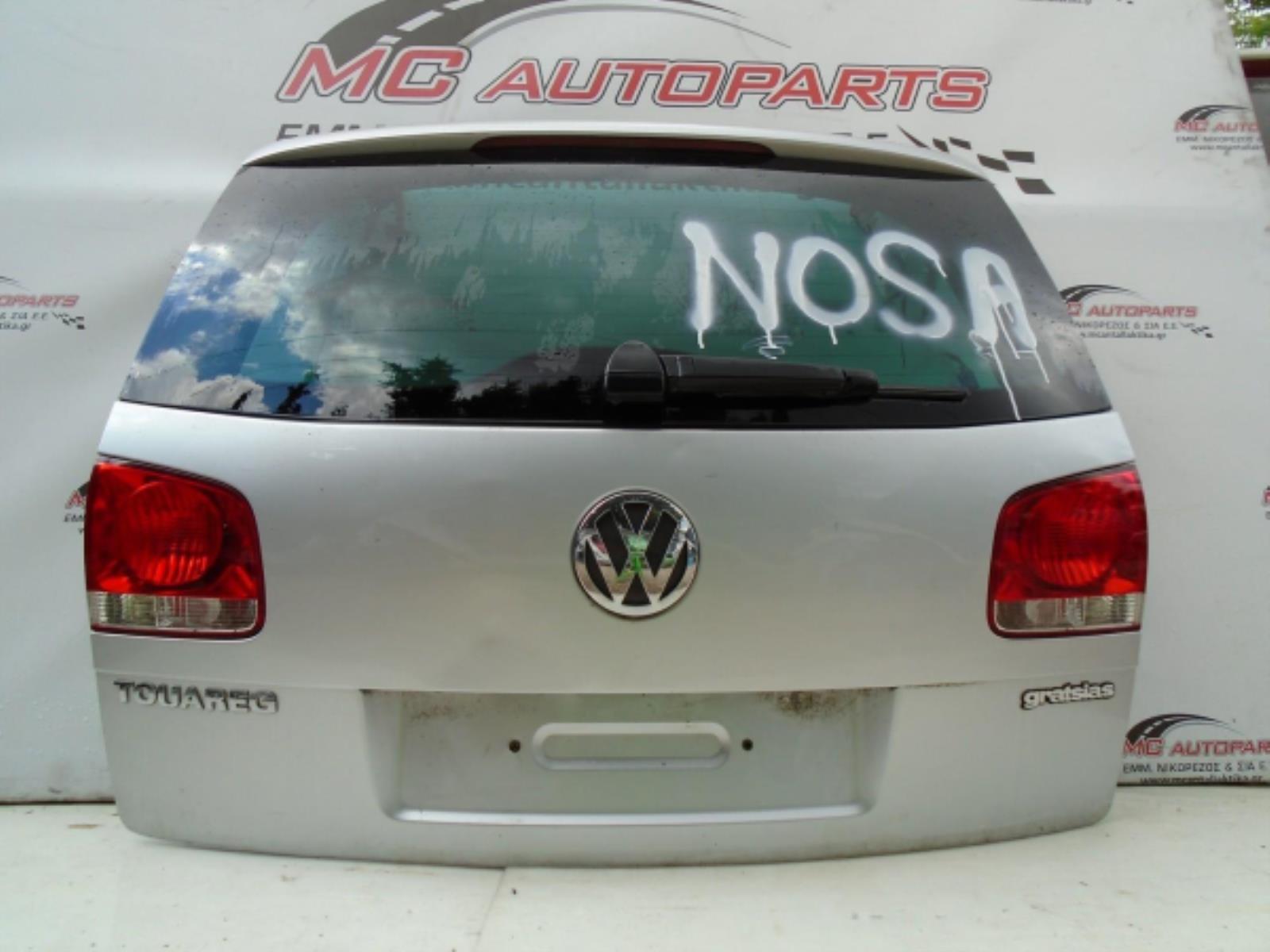 Εικόνα από Πορτ-Μπαγκάζ Ασημί VW TOUAREG (2003-2007)